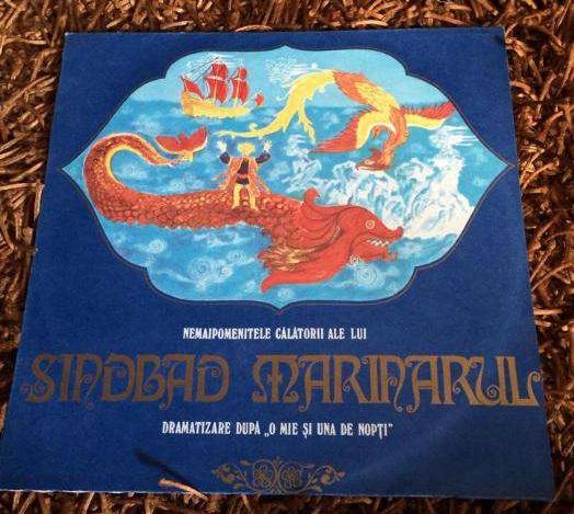 Simbad vinyl